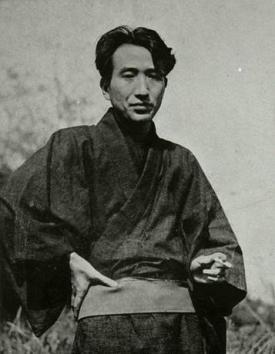 Osamu Dazai, autor de Colegiala