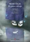 El_Ganso_Salvaje_Chidori_Books_David González Ilustración_424x600jpg