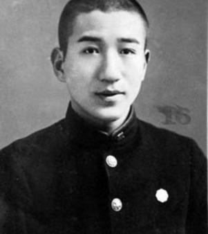 Denji Kuroshima