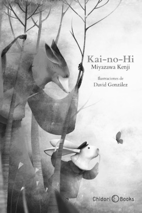 Kai-no-Hi de Miyazawa Kenji