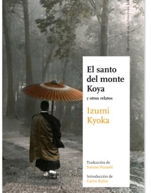 El santo Koya - Kyoka
