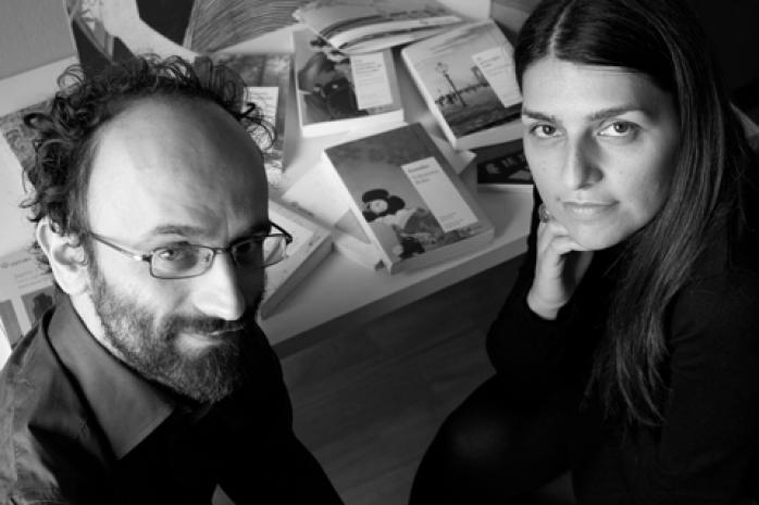 Satori ediciones Alfonso García y Marián Bango - Pedro Martinez